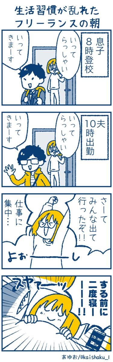 f:id:kaishaku01:20200507210941p:plain