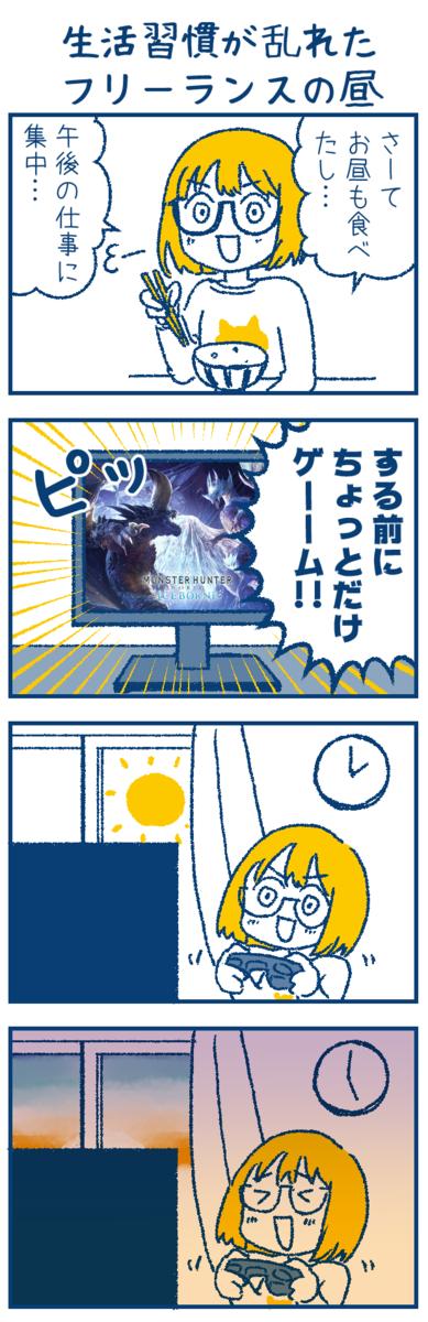 f:id:kaishaku01:20200508180317p:plain