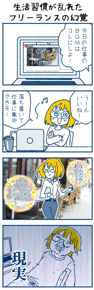 f:id:kaishaku01:20200516104959p:plain