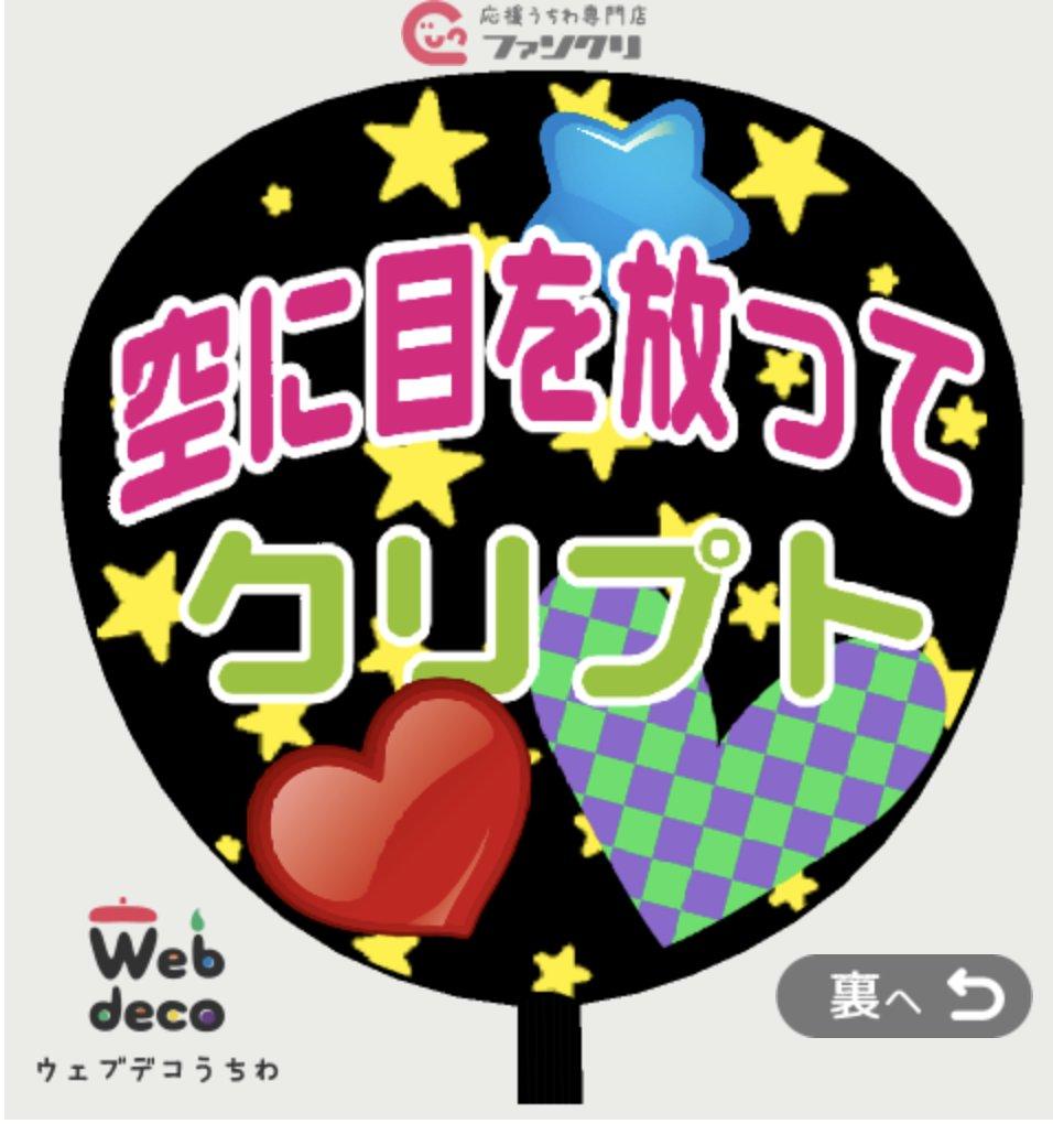 f:id:kaishaku01:20200629211100j:plain