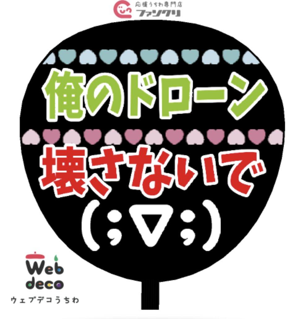 f:id:kaishaku01:20200629211122j:plain