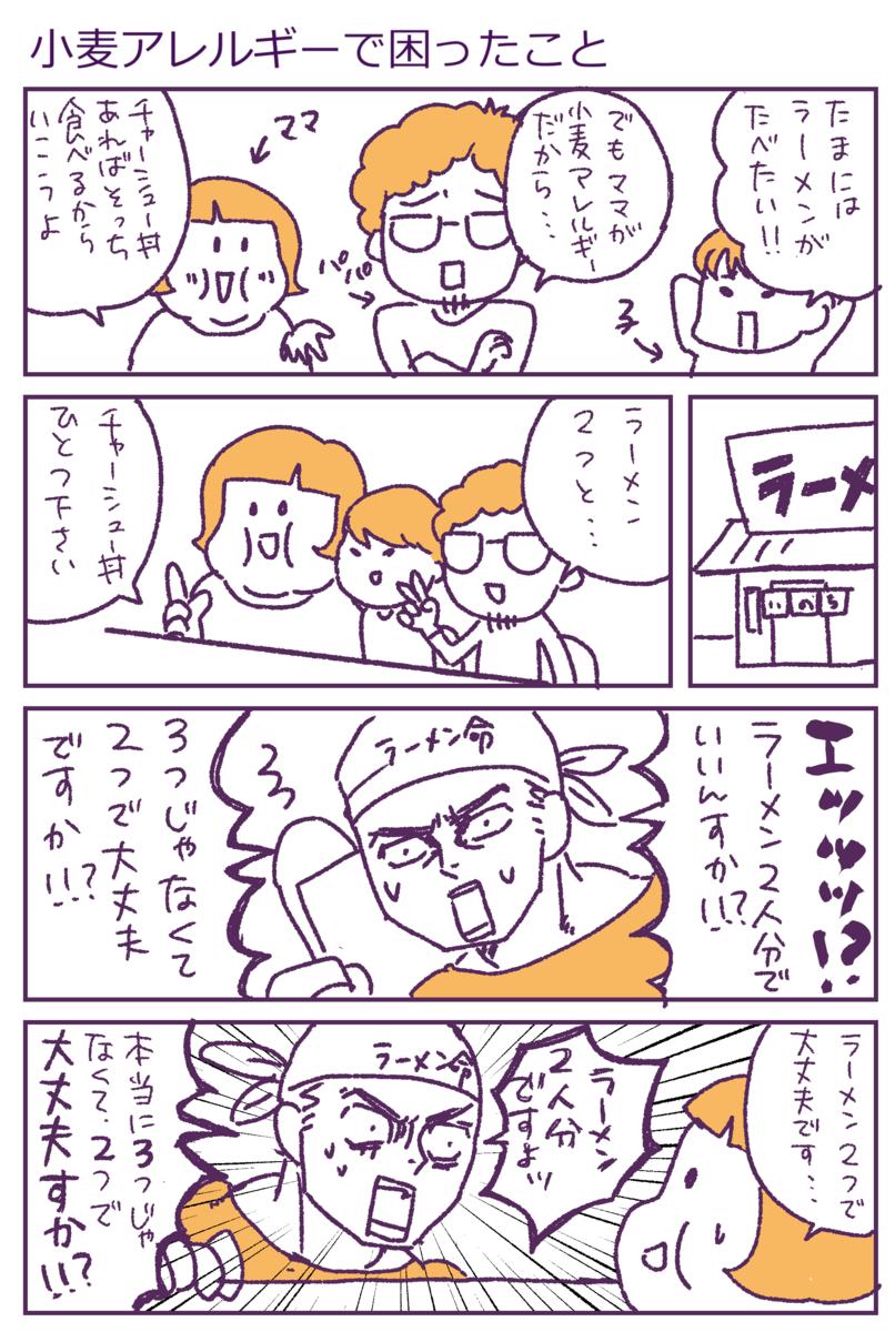 f:id:kaishaku01:20210111151207p:plain