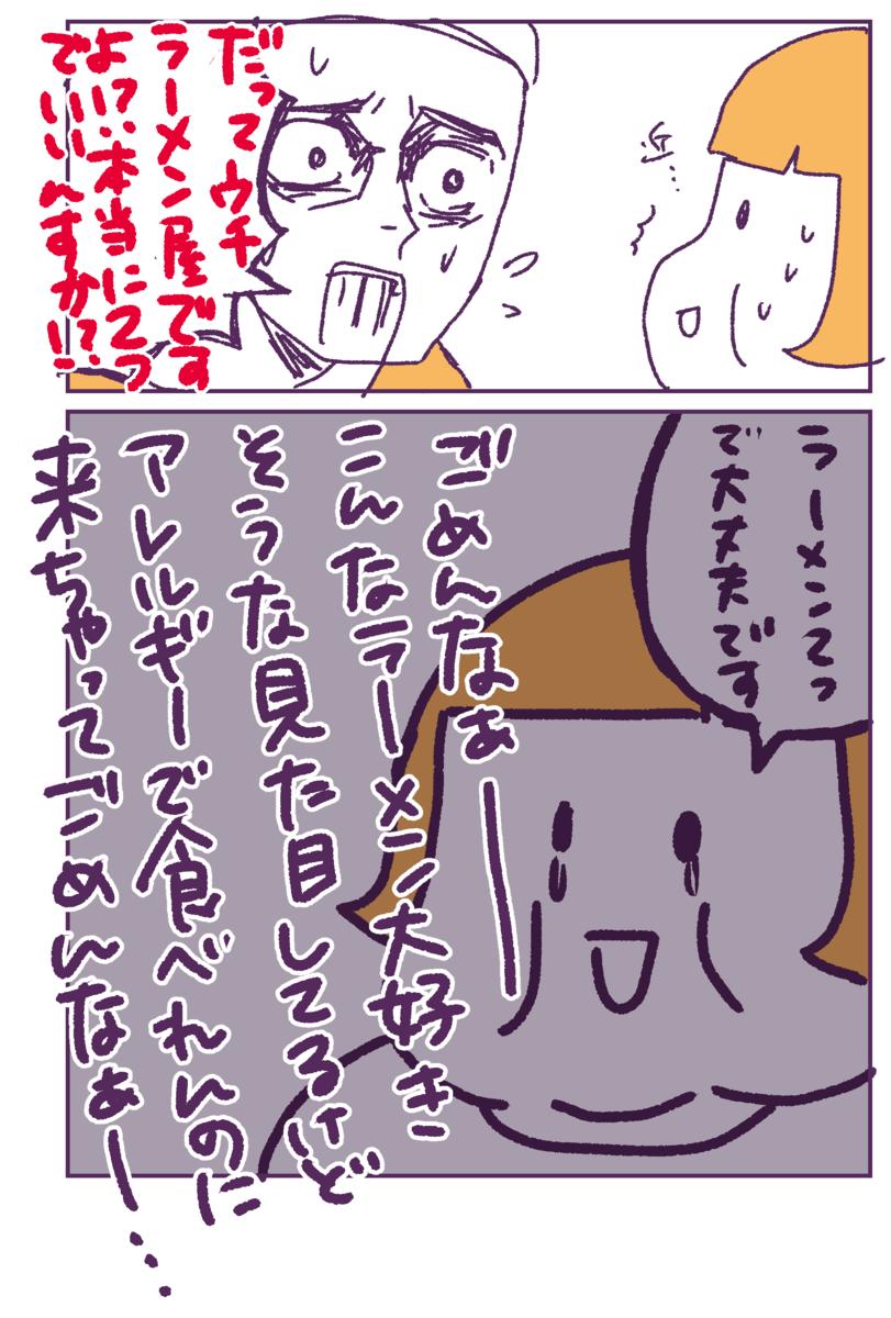 f:id:kaishaku01:20210111151225p:plain