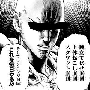 f:id:kaishinnoichigeki3:20161127113318j:plain