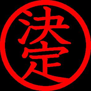 f:id:kaishounasi:20161213031606p:plain