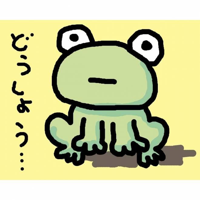 f:id:kaishounasi:20161220111140p:plain