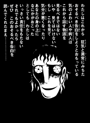 f:id:kaishounasi:20161221132658p:plain