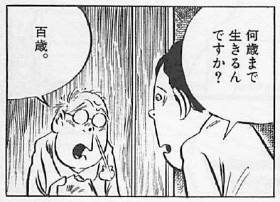 f:id:kaishounasi:20170129232122p:plain