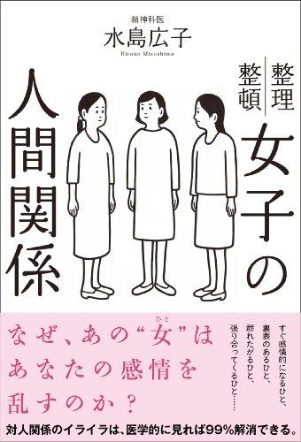 f:id:kaishounasi:20170129234412p:plain