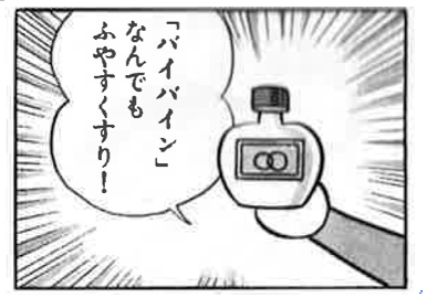 f:id:kaishounasi:20170202000724p:plain