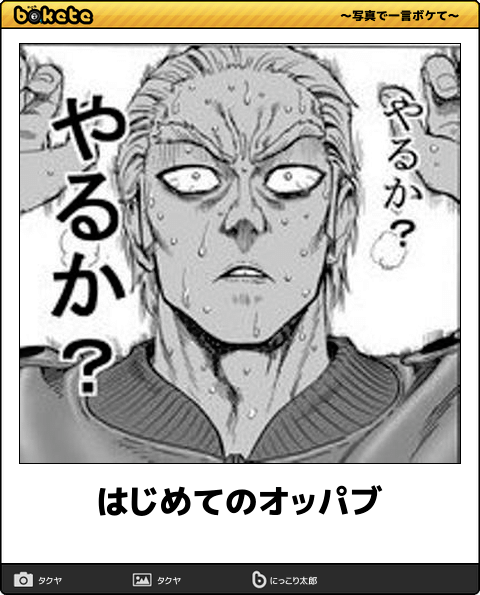 f:id:kaishounasi:20170215235751p:plain