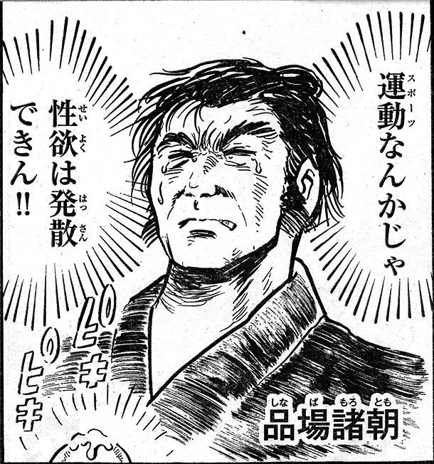 f:id:kaishounasi:20170216003814p:plain