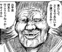 f:id:kaishounasi:20170330132240p:plain