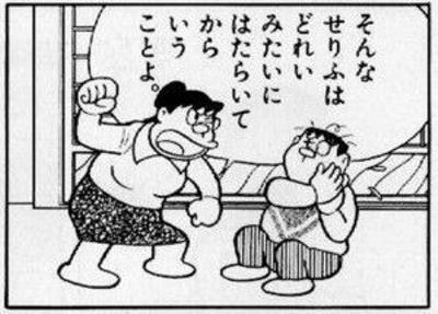f:id:kaishounasi:20170330133102p:plain
