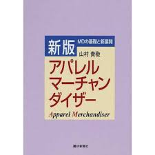 f:id:kaishounasi:20170406011007p:plain