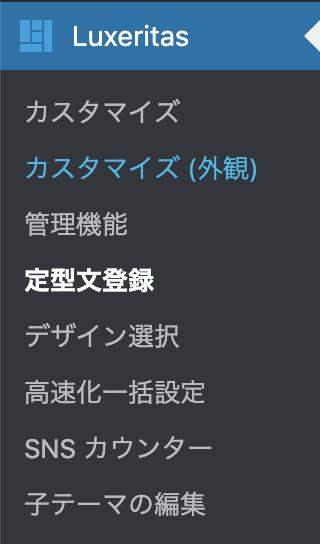 f:id:kaishuu0123:20191129154123p:plain