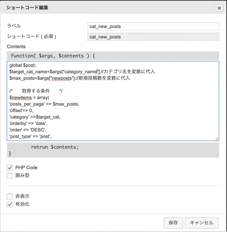 f:id:kaishuu0123:20191129154131p:plain