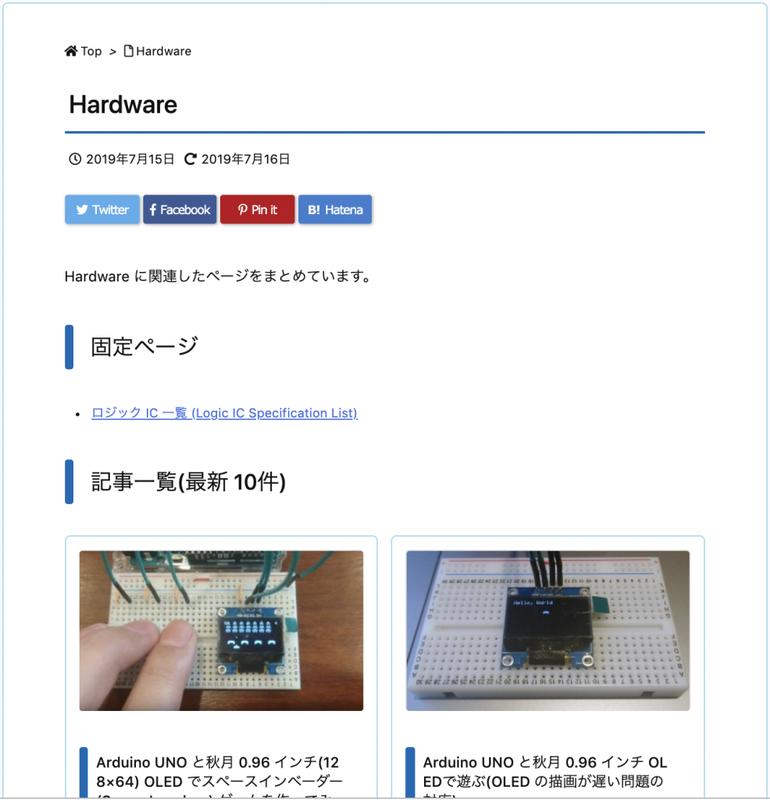 f:id:kaishuu0123:20191129154143p:plain