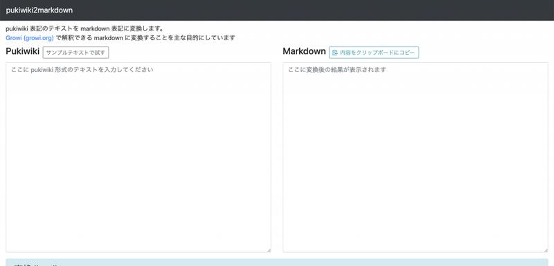 f:id:kaishuu0123:20191129154150p:plain