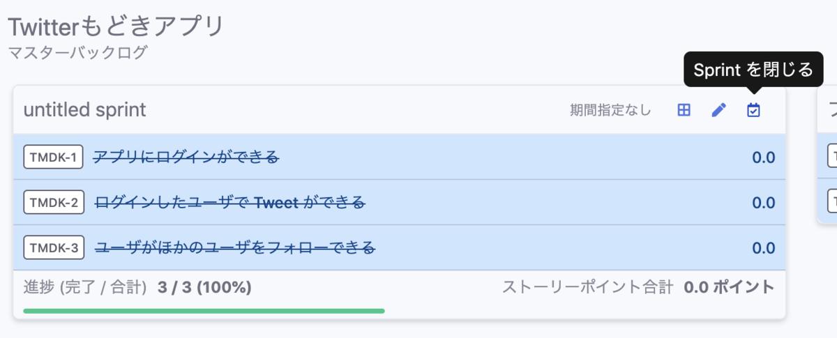 f:id:kaishuu0123:20191223133746p:plain