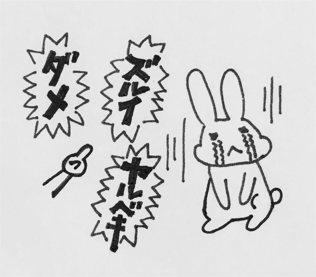 f:id:kaisoku-hero:20170208104336j:plain