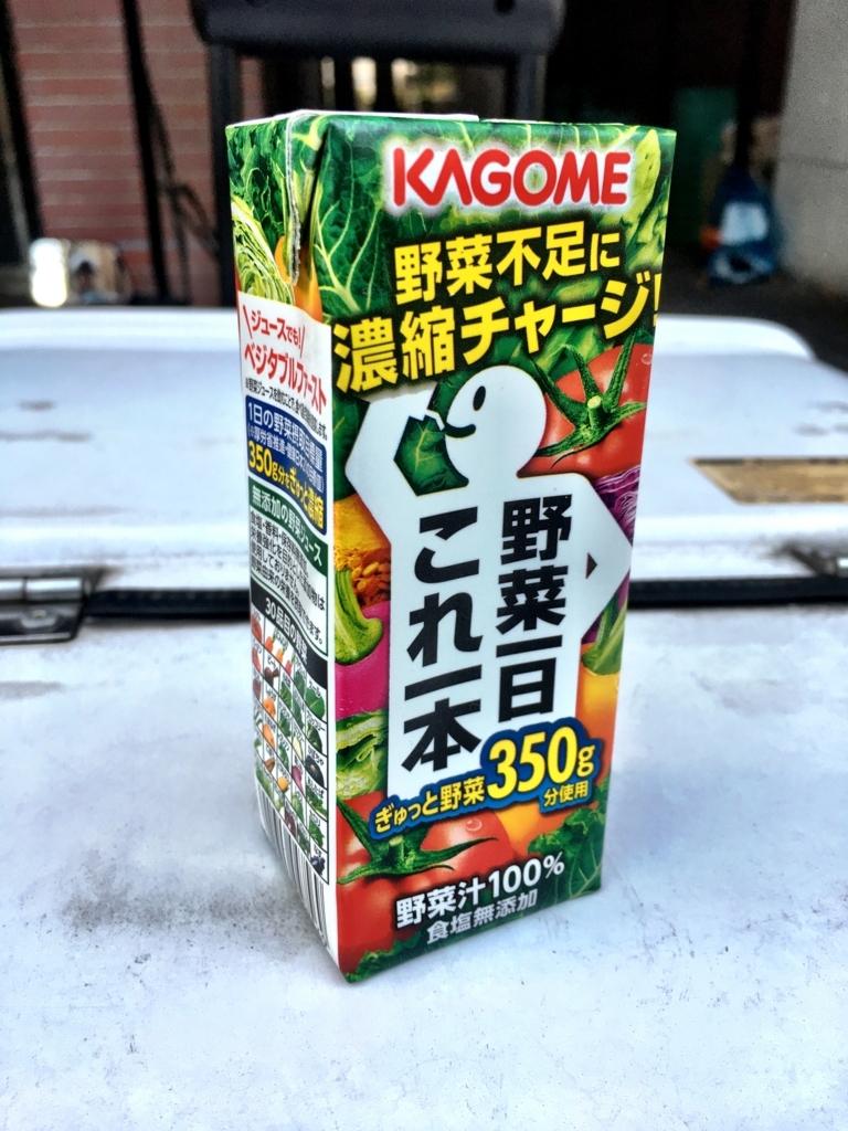 f:id:kaisoku_life:20171130213716j:plain