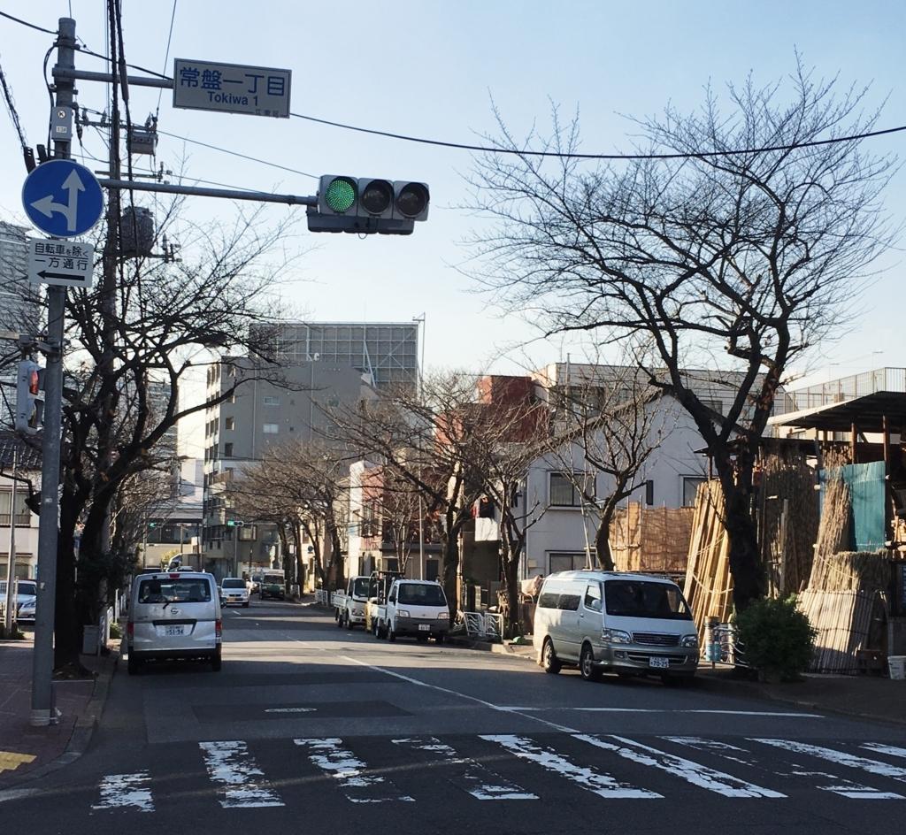 f:id:kaisoku_life:20171207151837j:plain