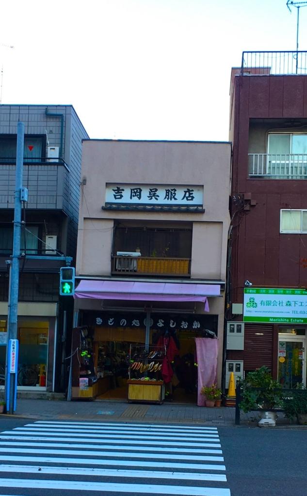 f:id:kaisoku_life:20171207154846j:plain