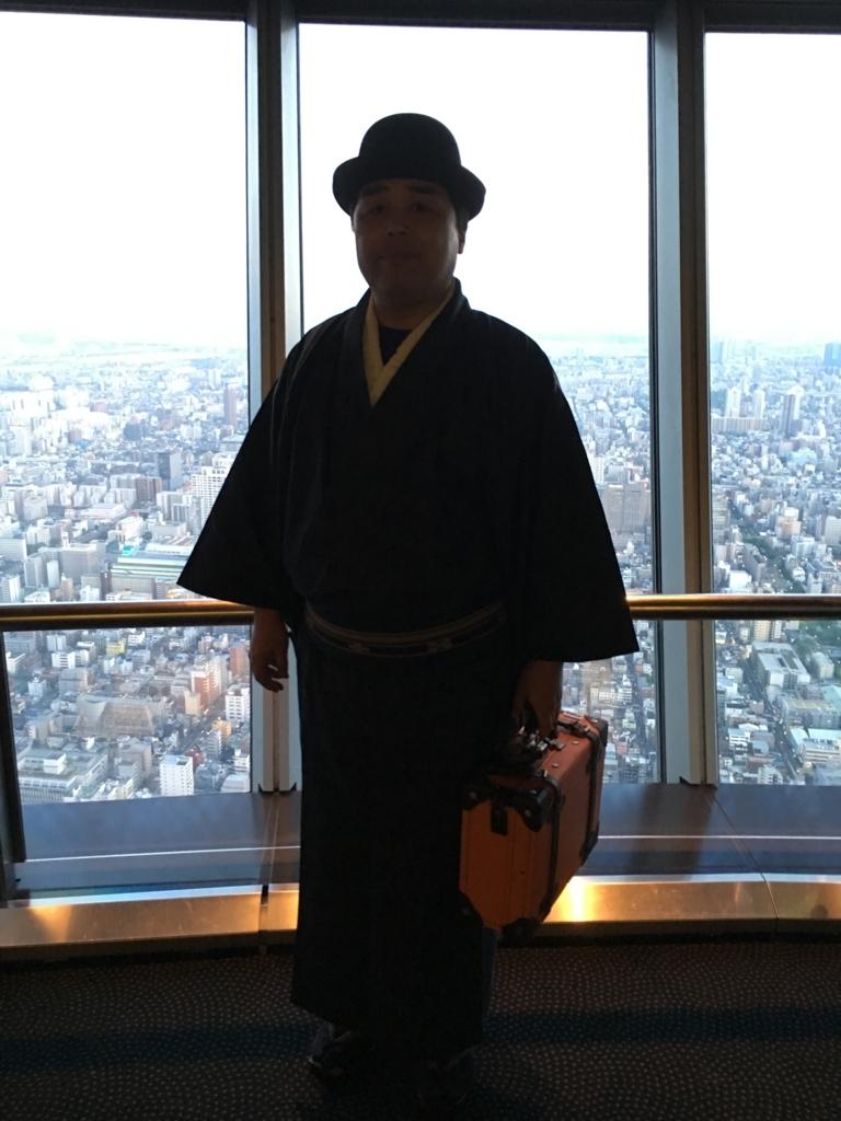 f:id:kaisoku_life:20180420135530j:plain
