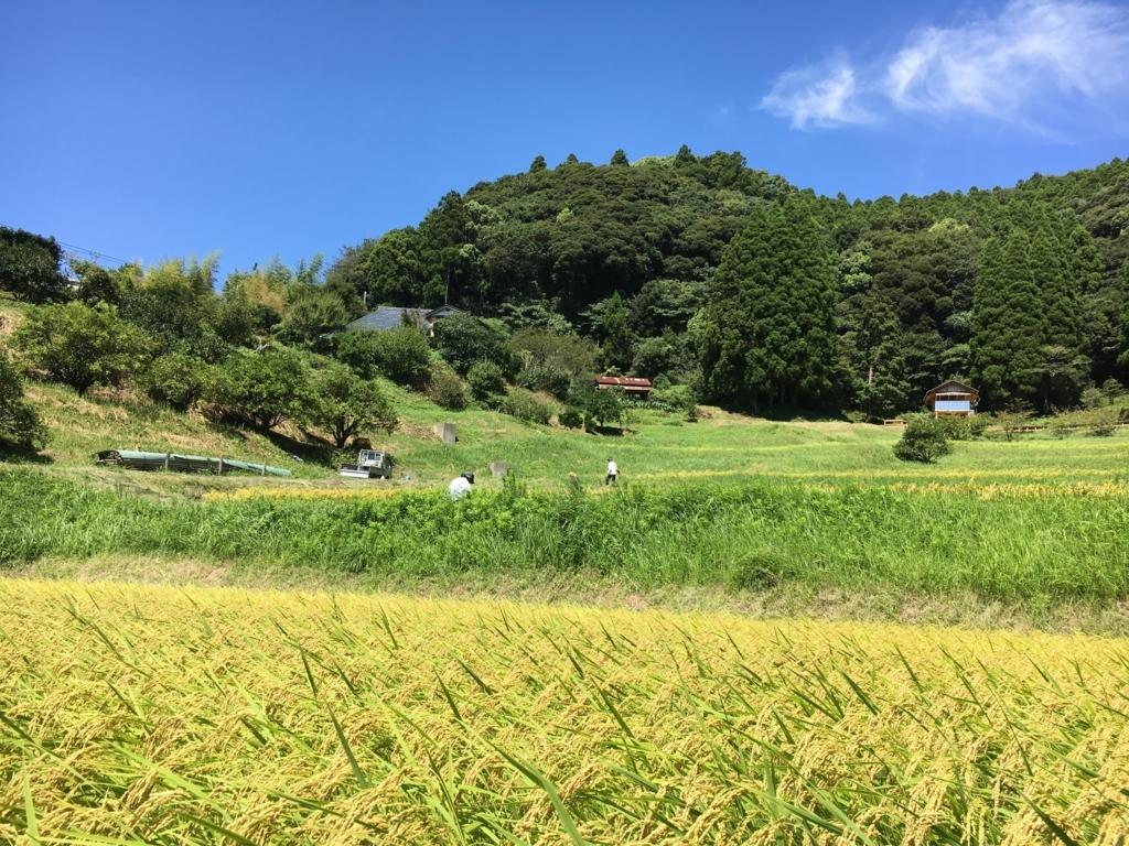 f:id:kaisoku_life:20180826225132j:plain
