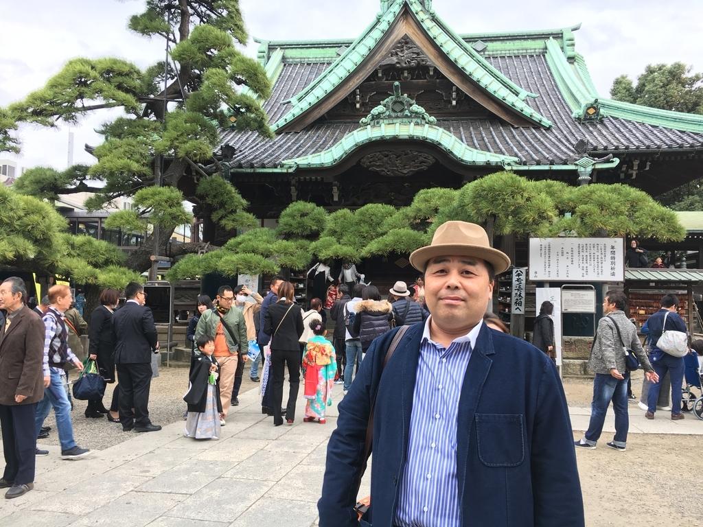 f:id:kaisoku_life:20181104154732j:plain