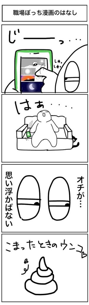 f:id:kaisourui:20170316185225j:plain