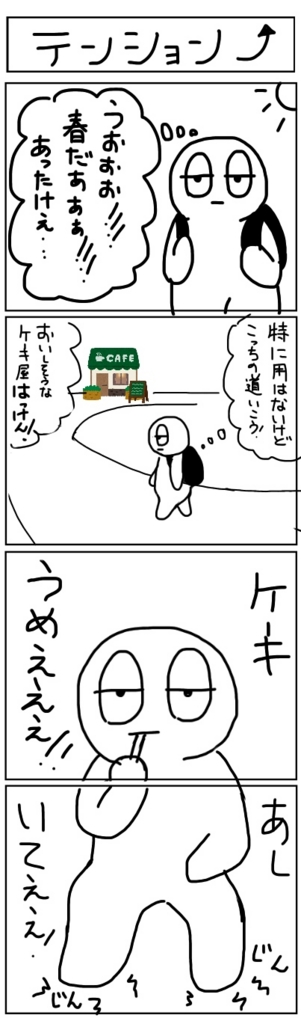 f:id:kaisourui:20170319193324j:plain