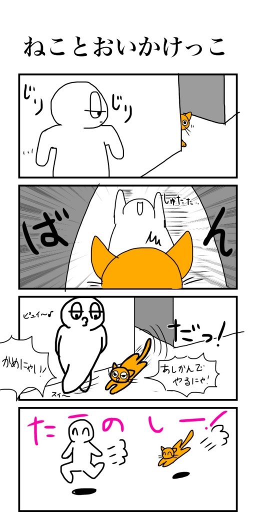 f:id:kaisourui:20170324191435j:plain