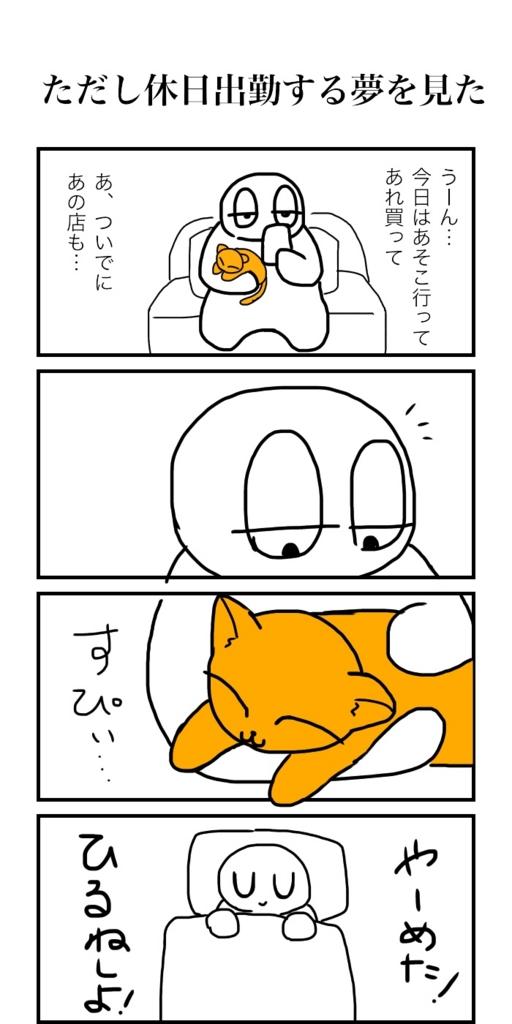 f:id:kaisourui:20170325184633j:plain