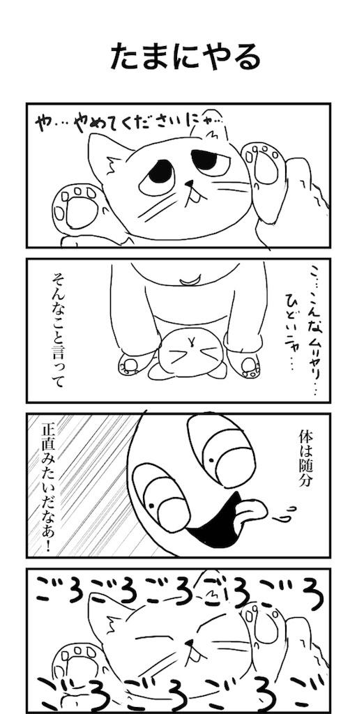 f:id:kaisourui:20170423203627j:image