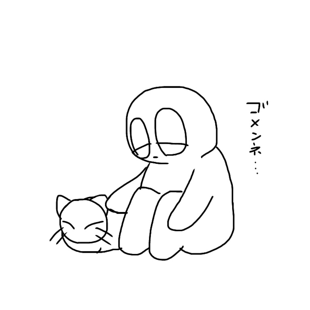 f:id:kaisourui:20170423204302j:image