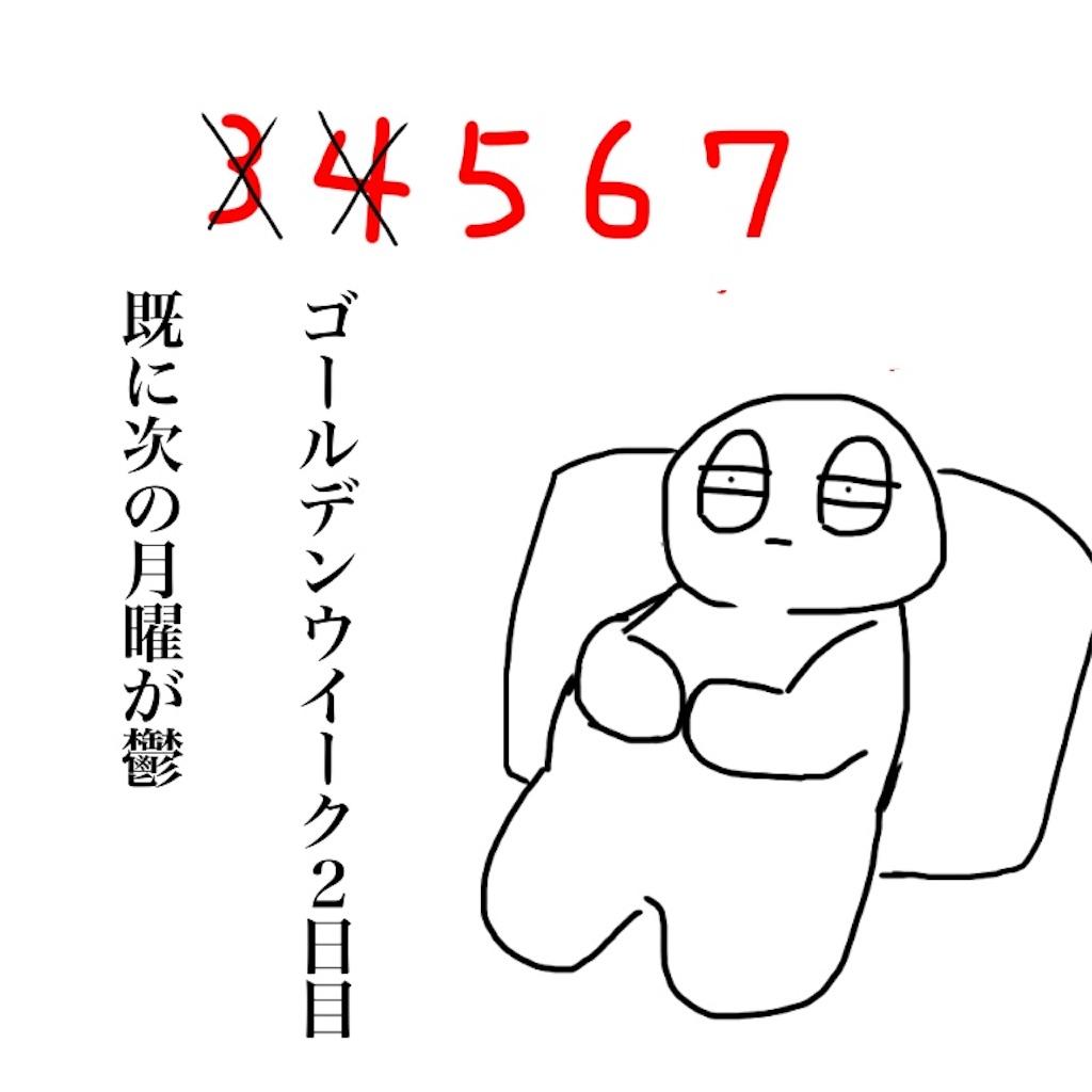 f:id:kaisourui:20170504191728j:image