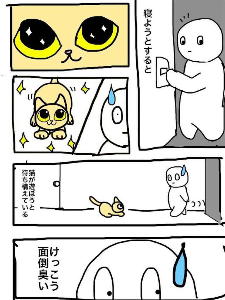 f:id:kaisourui:20170509211251j:image