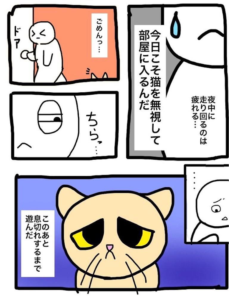 f:id:kaisourui:20170509211255j:image