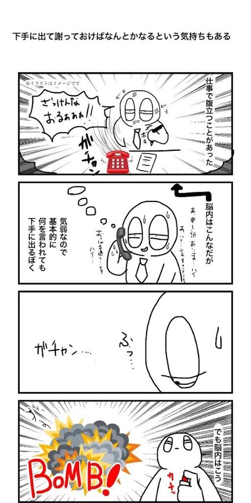 f:id:kaisourui:20170509212008j:image