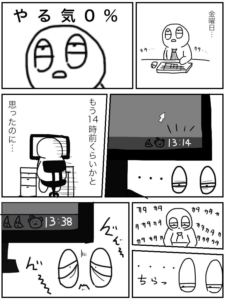 f:id:kaisourui:20170512202227j:image