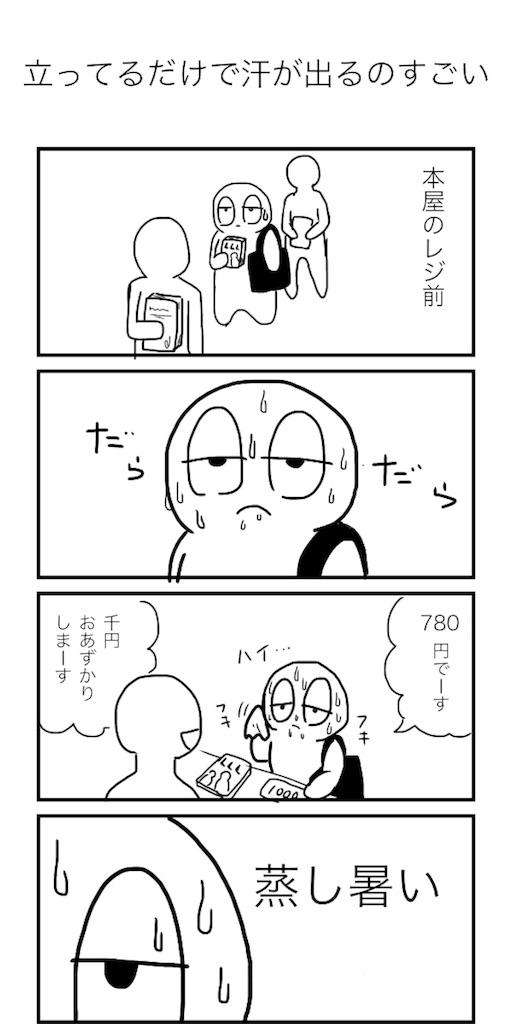 f:id:kaisourui:20170513202757j:image