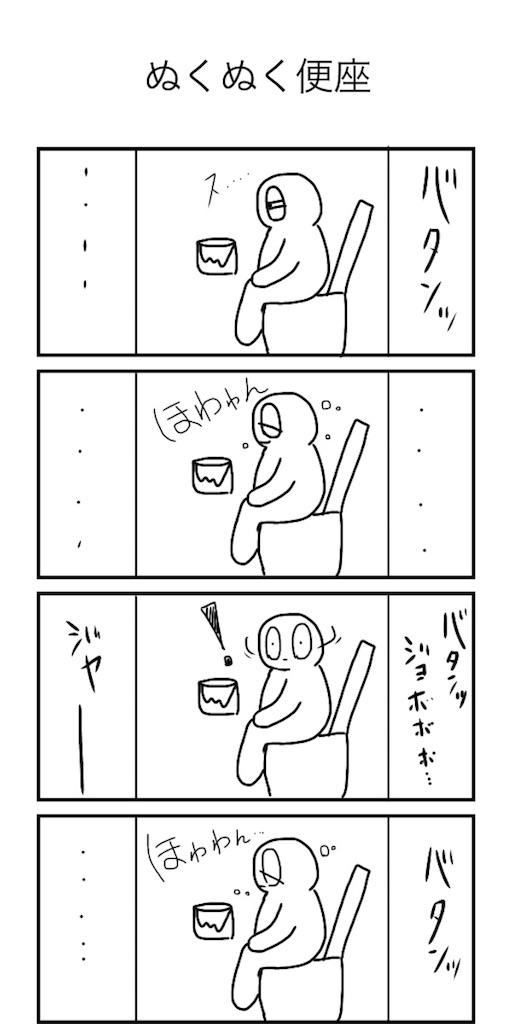 f:id:kaisourui:20170516191936j:image