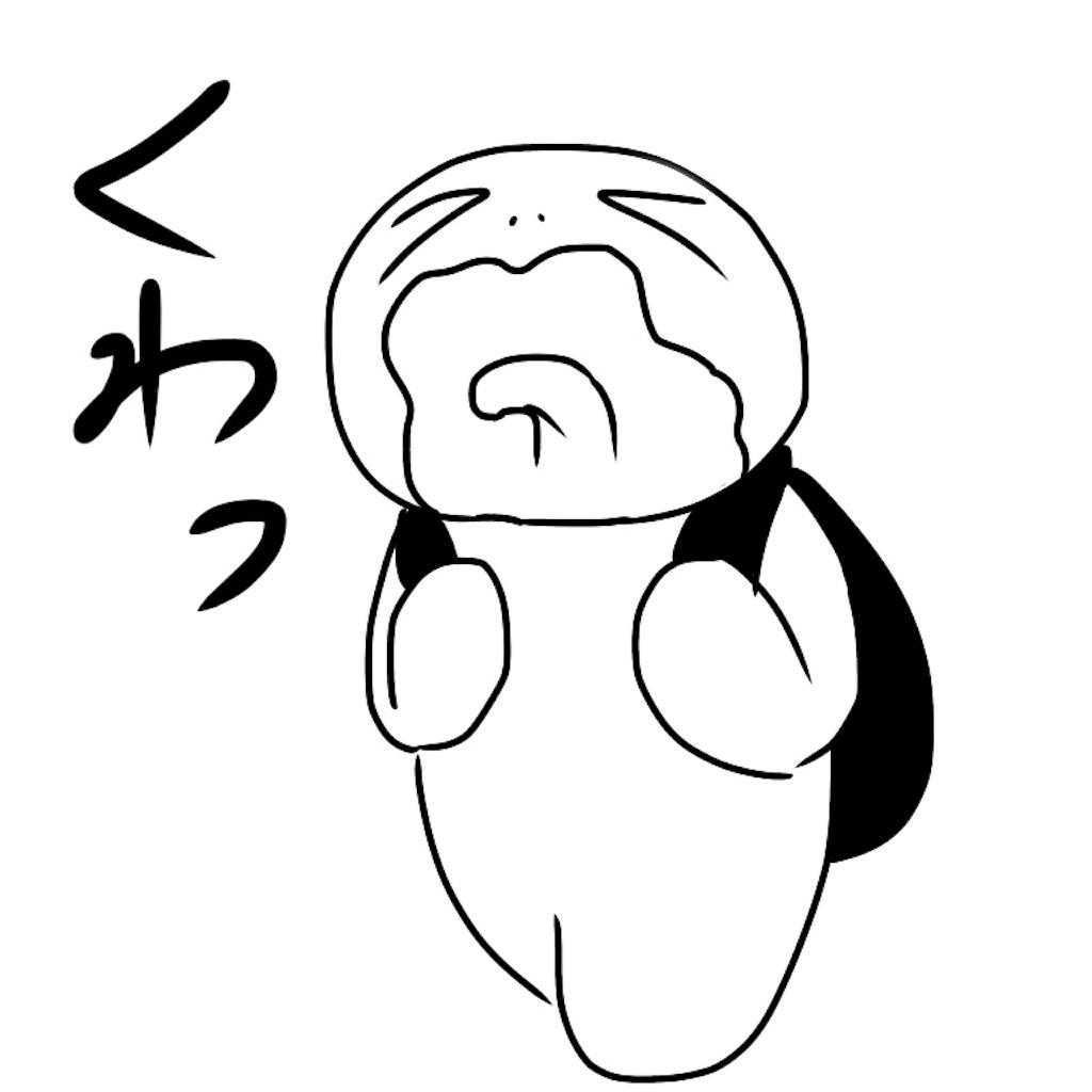 f:id:kaisourui:20170518220128j:image