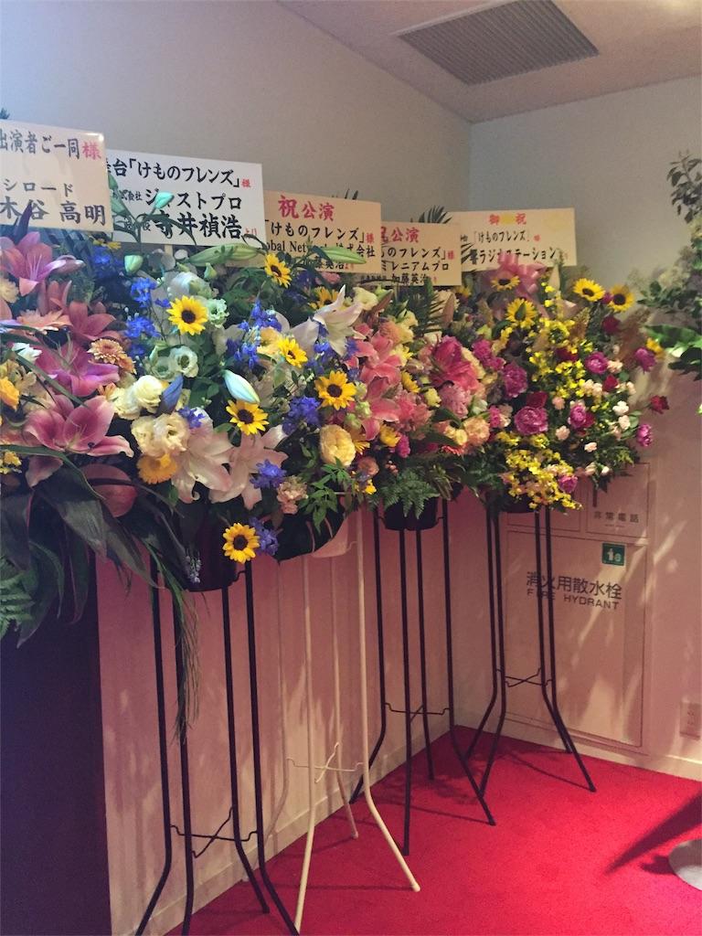 f:id:kaisourui:20170614215231j:image