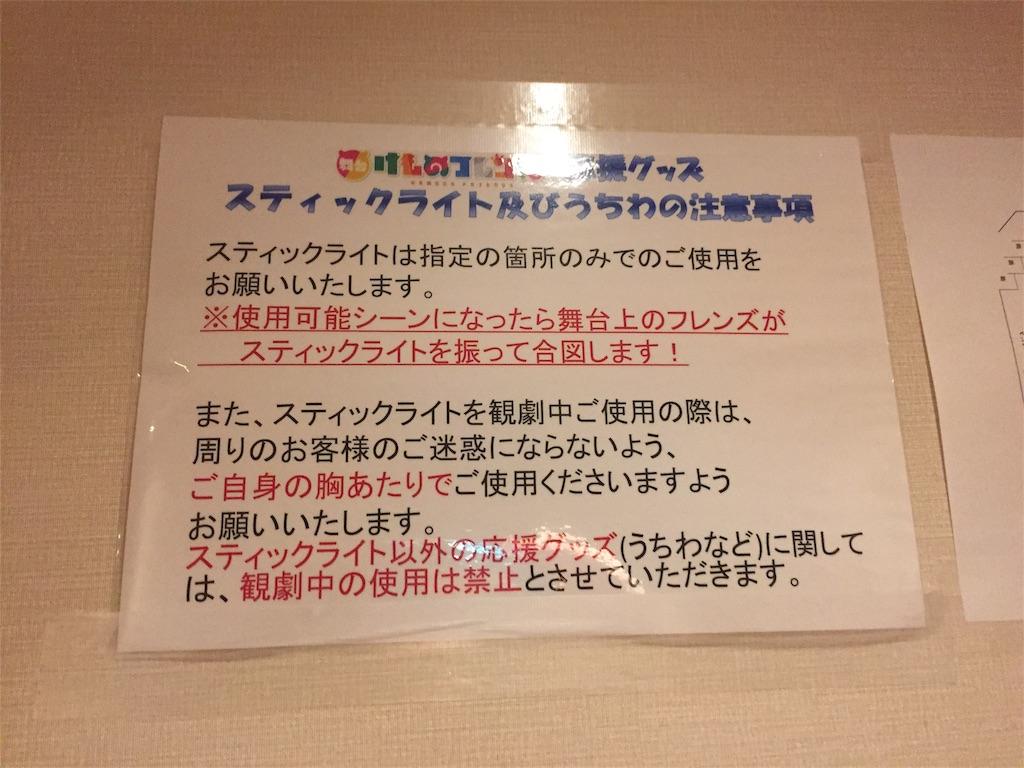 f:id:kaisourui:20170614220102j:image