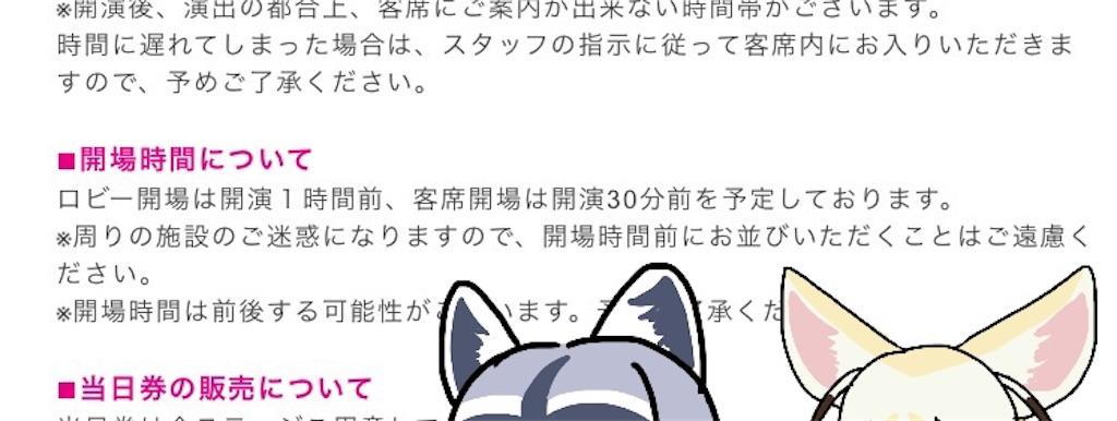 f:id:kaisourui:20170619204921j:image