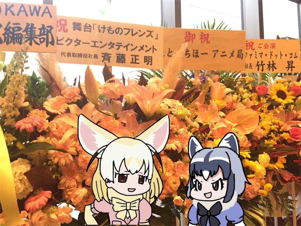 f:id:kaisourui:20170620214306j:image
