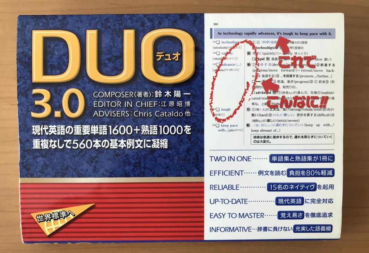f:id:kaisyainarekore:20210108131709j:plain